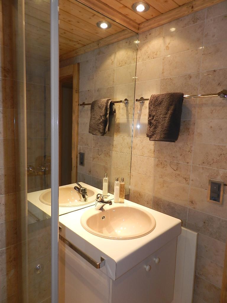 Appartement de vacances Zapfe (Arroyo) 6-Bettwohnung (2009079), Saanenmöser, Gstaad - Saanen, Oberland bernois, Suisse, image 37